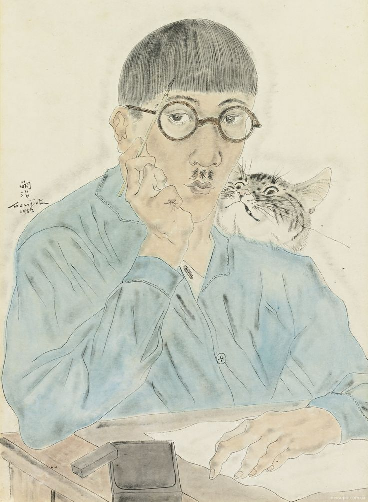 © Foujita Foundation / Adagp, Paris, 2018 Photo: © Artistic Archive